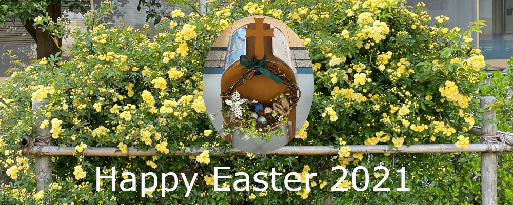2021 Happy Easter